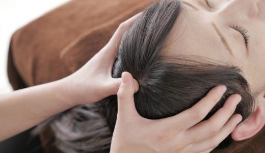 頭蓋仙骨療法クラニオセイクラルが超きもちいい
